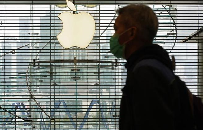 apple chiude in cina